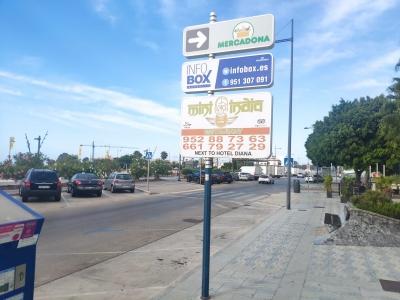 Poste publicitario de 150x50 cm en San Pedro de Alcántara, Málaga